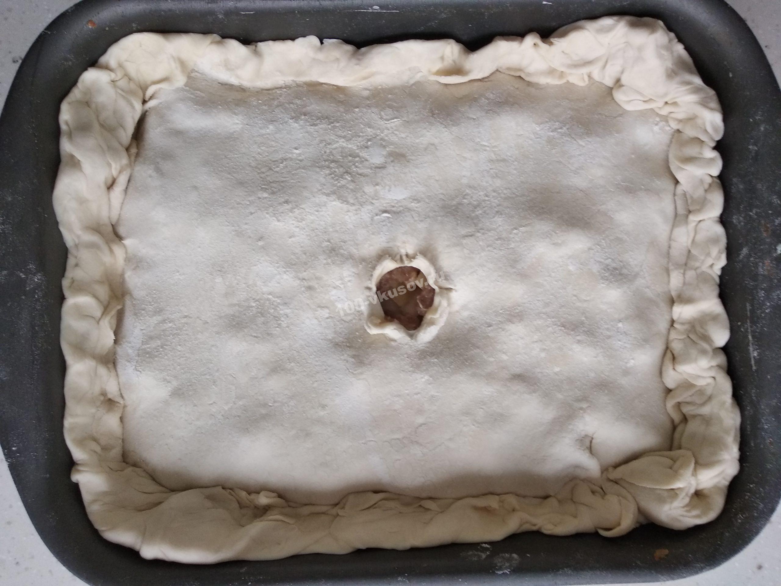 Закрытие пирога