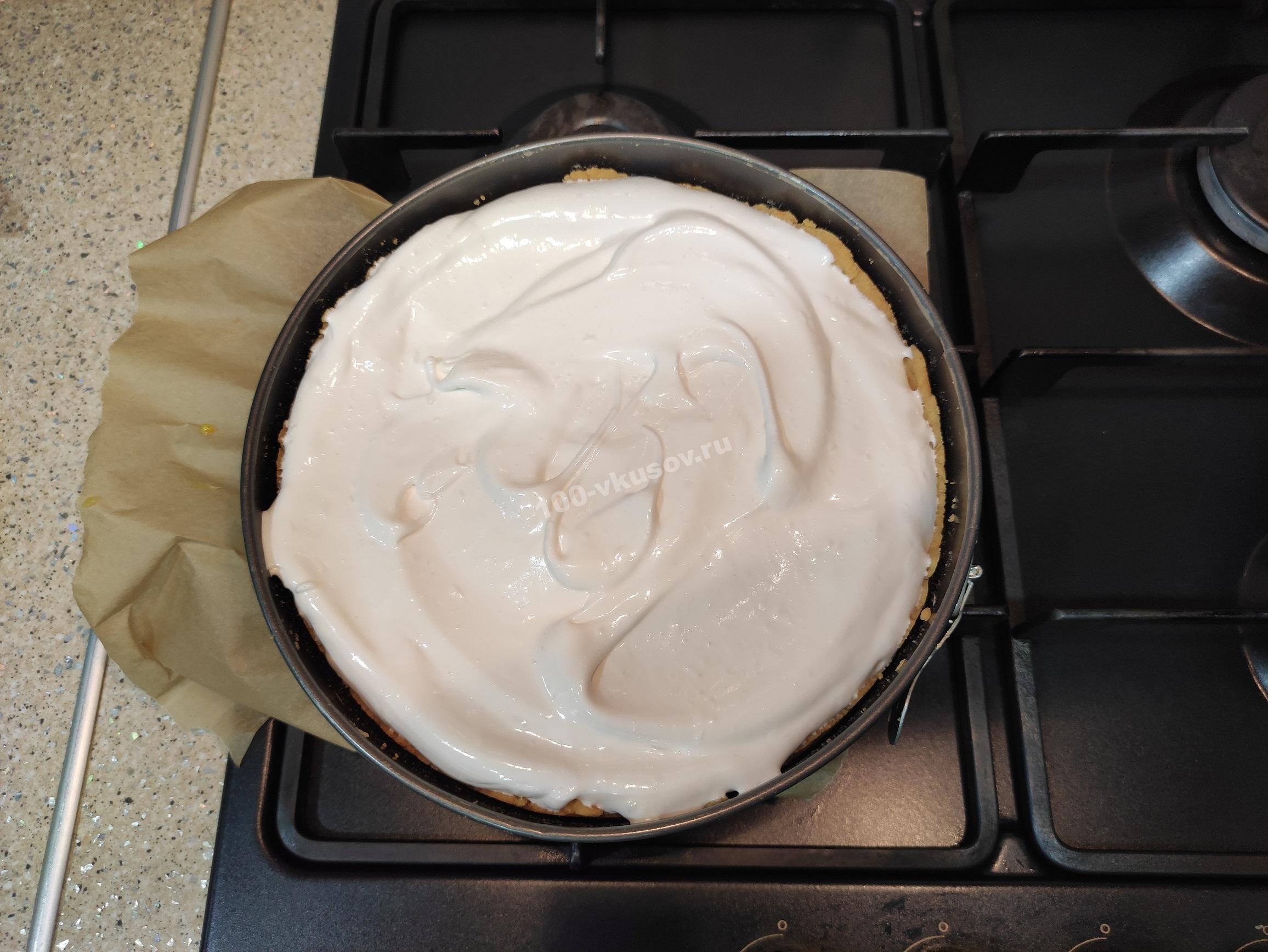 Закрываем пирог меренгой