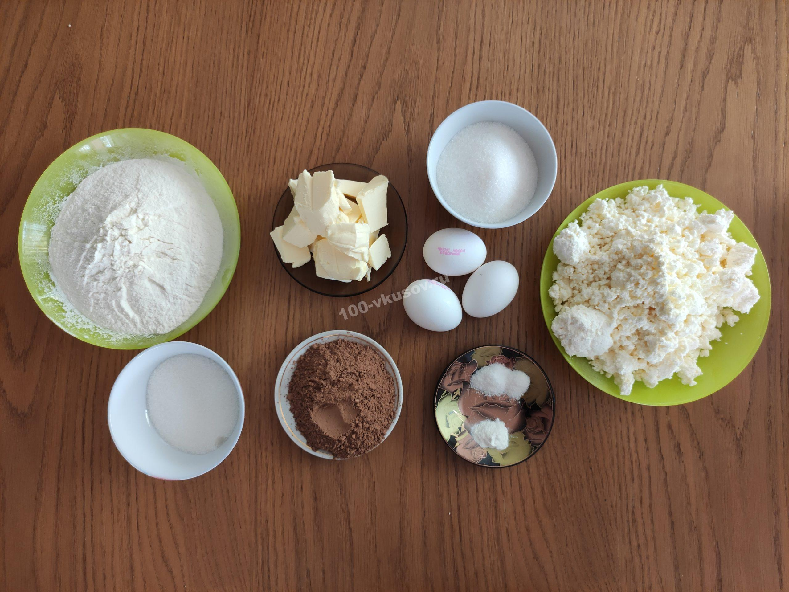 Ингредиенты для королевского пирога