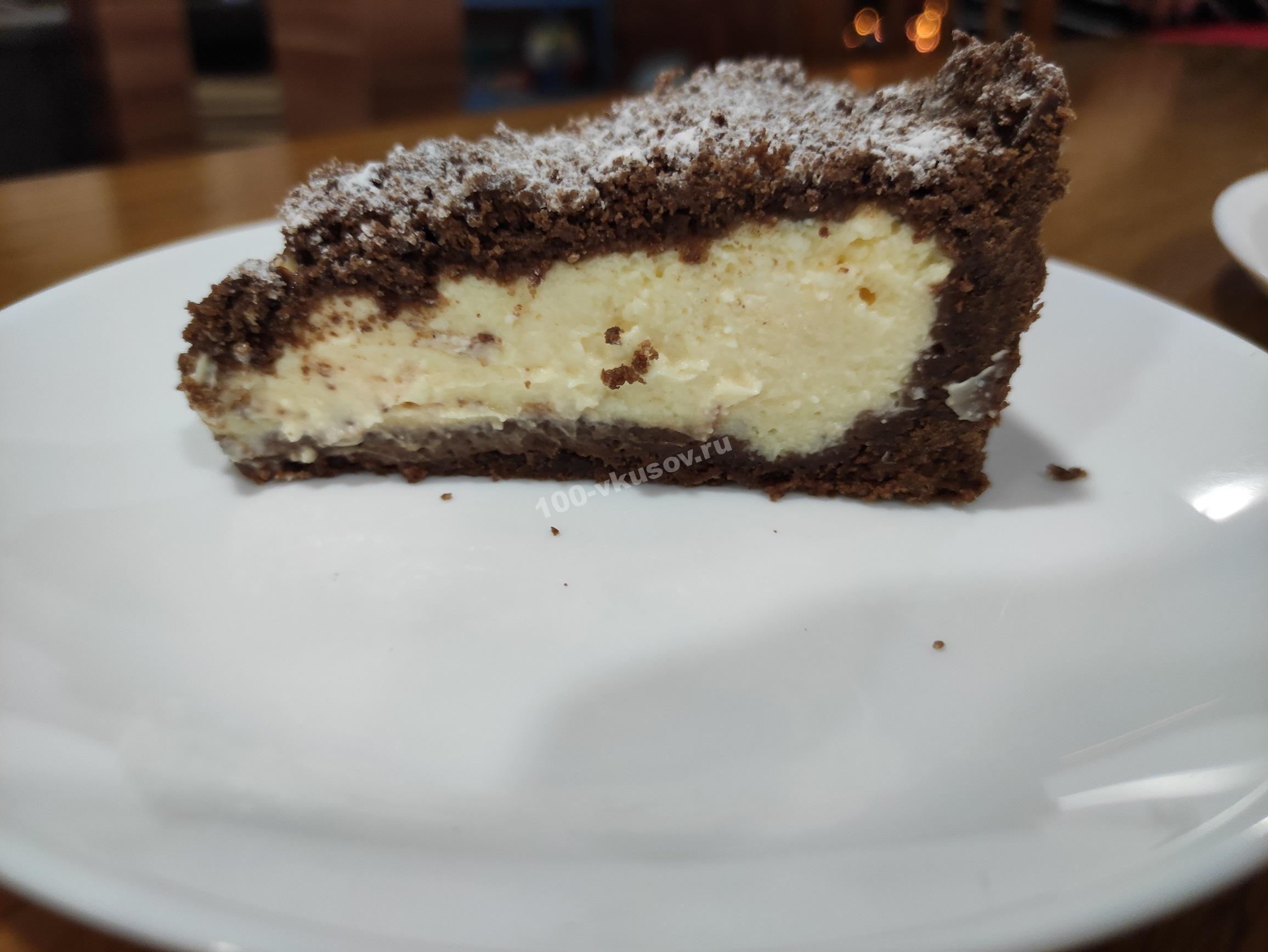 Королевский пирог с творогом в разрезе