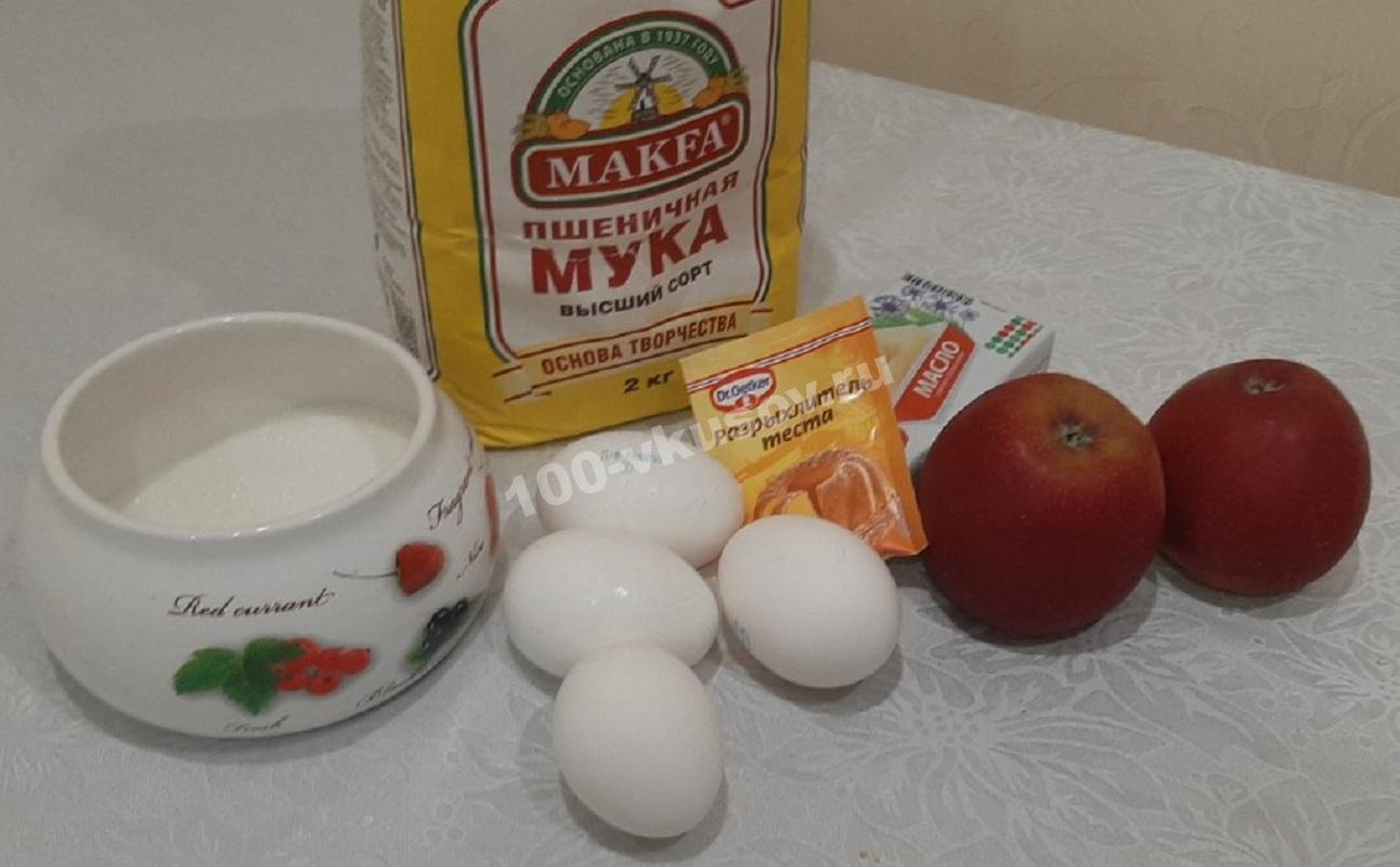 Ингредиенты для бисквитного пирога с яблоками