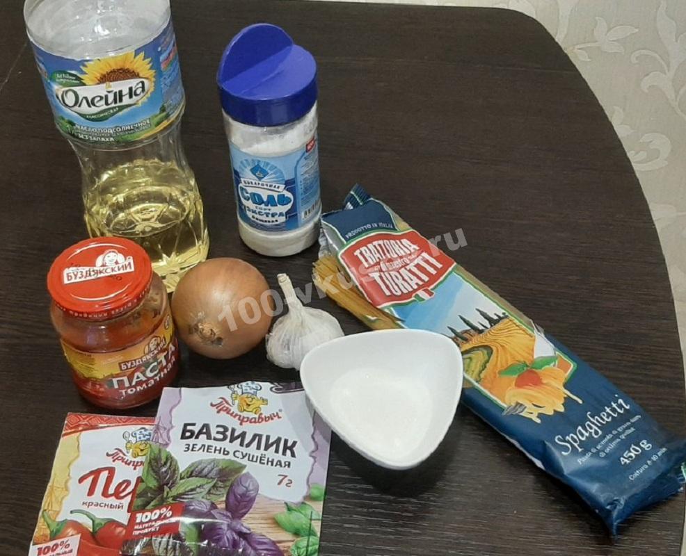 Ингредиенты для спагетти в томатном соусе