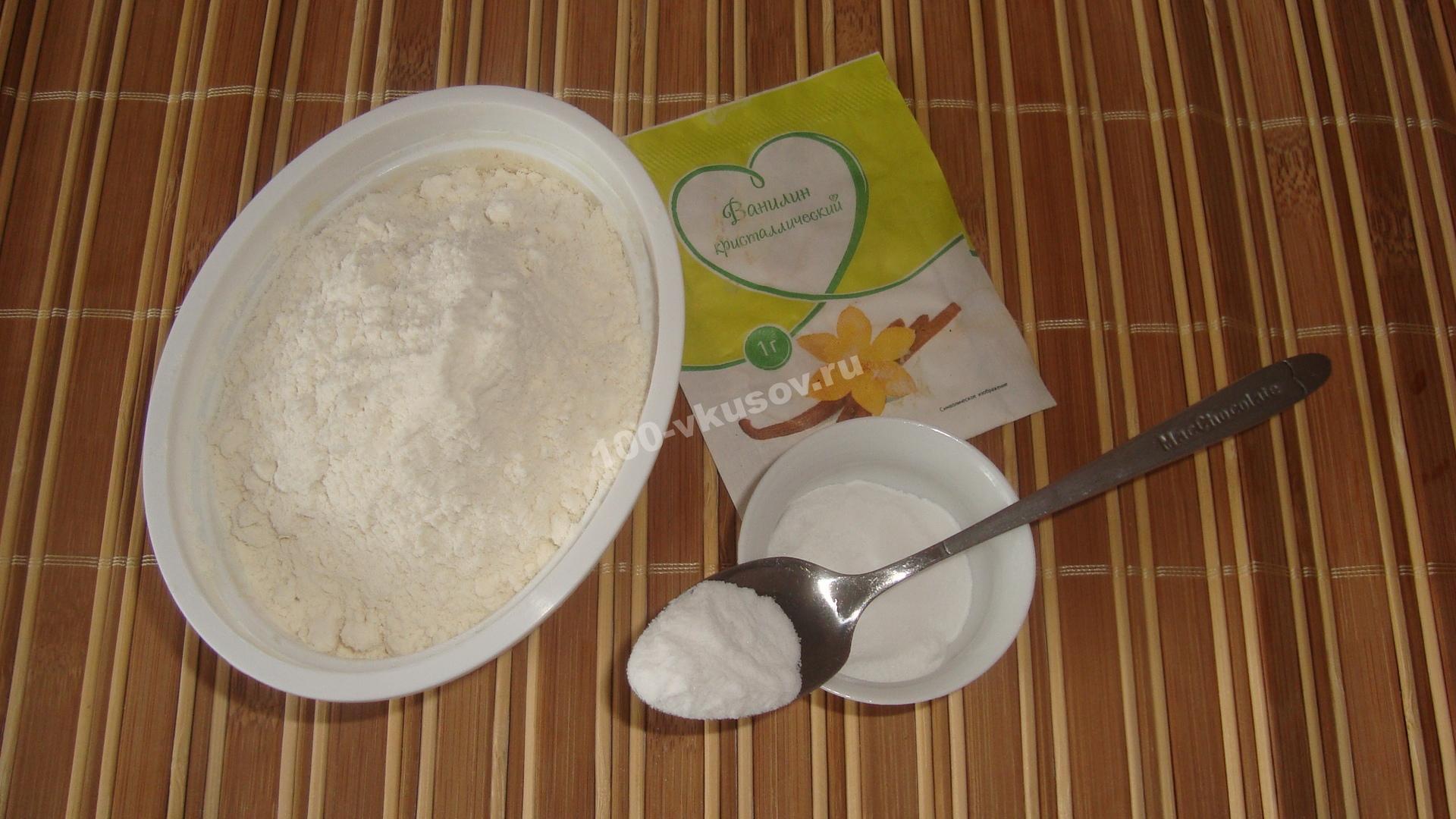 Сухие ингредиенты для бисквита