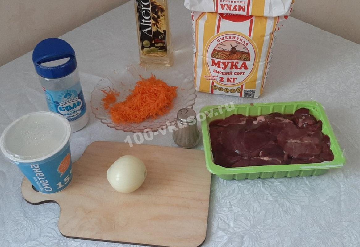 Продукты для приготовления печенки