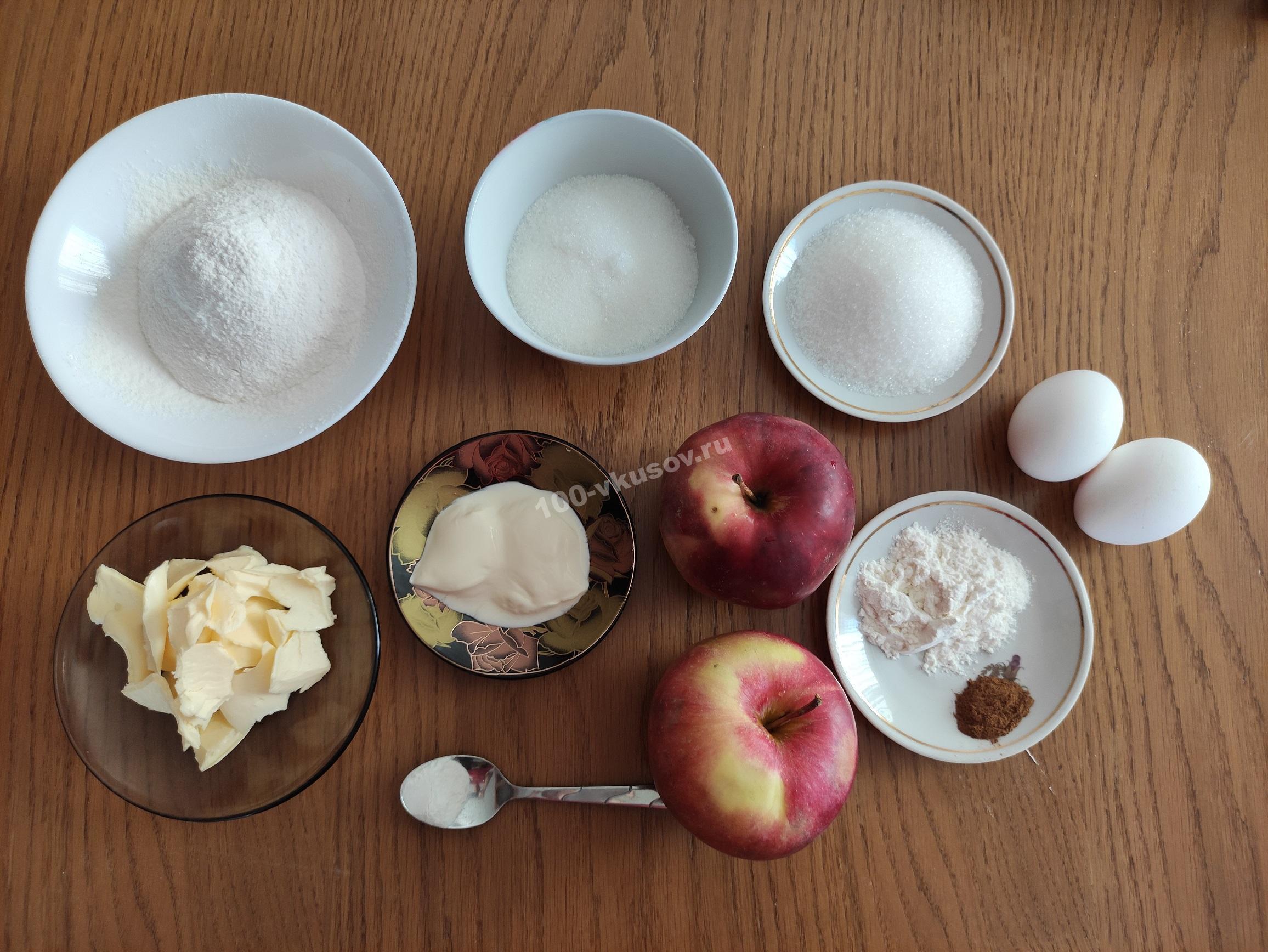 Ингредиенты для яблочного пирога