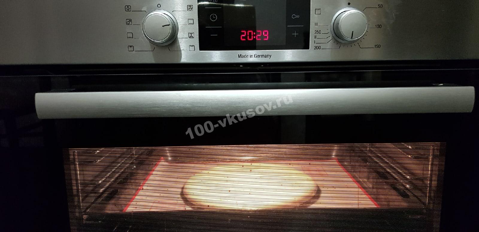 Осетинский пирог в духовке