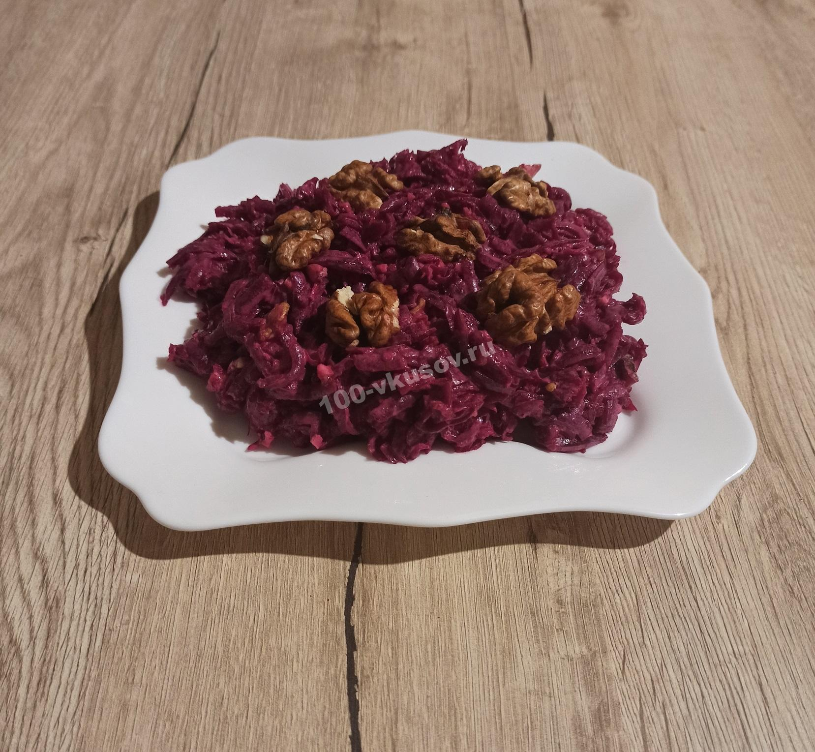 Готовый салат из свеклы с чесноком и грецкими орехами