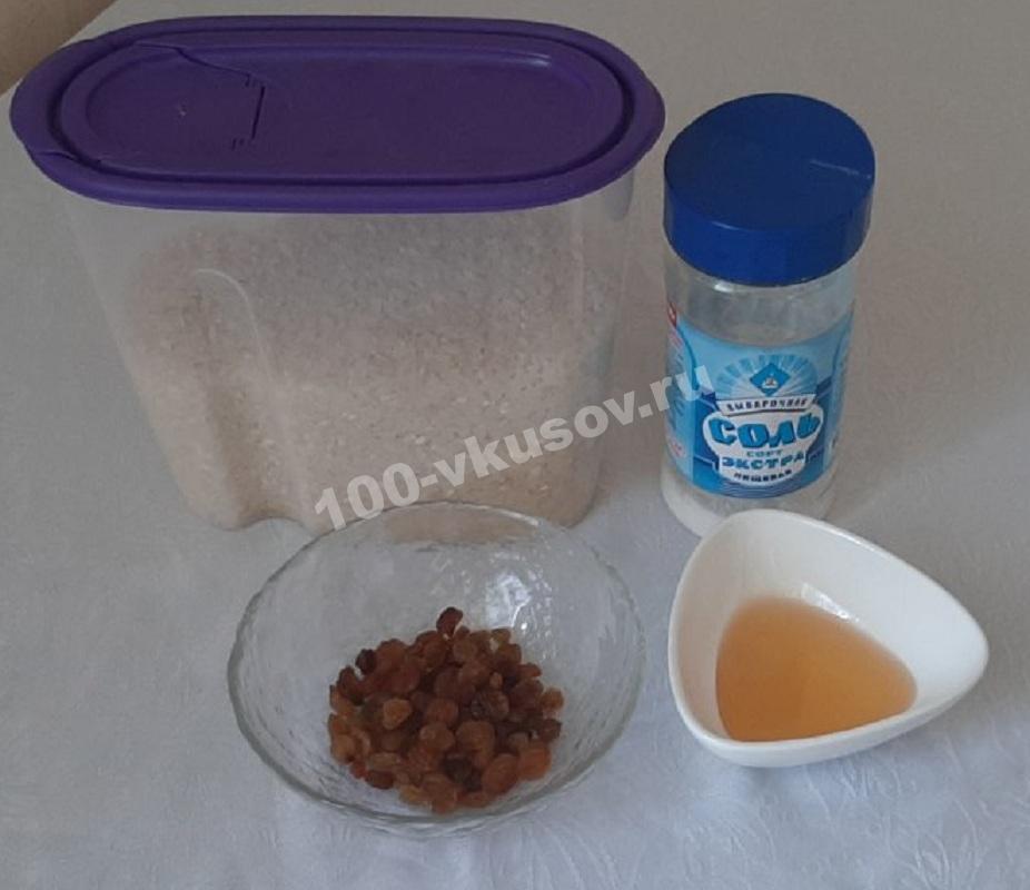 Ингредиенты для кутьи