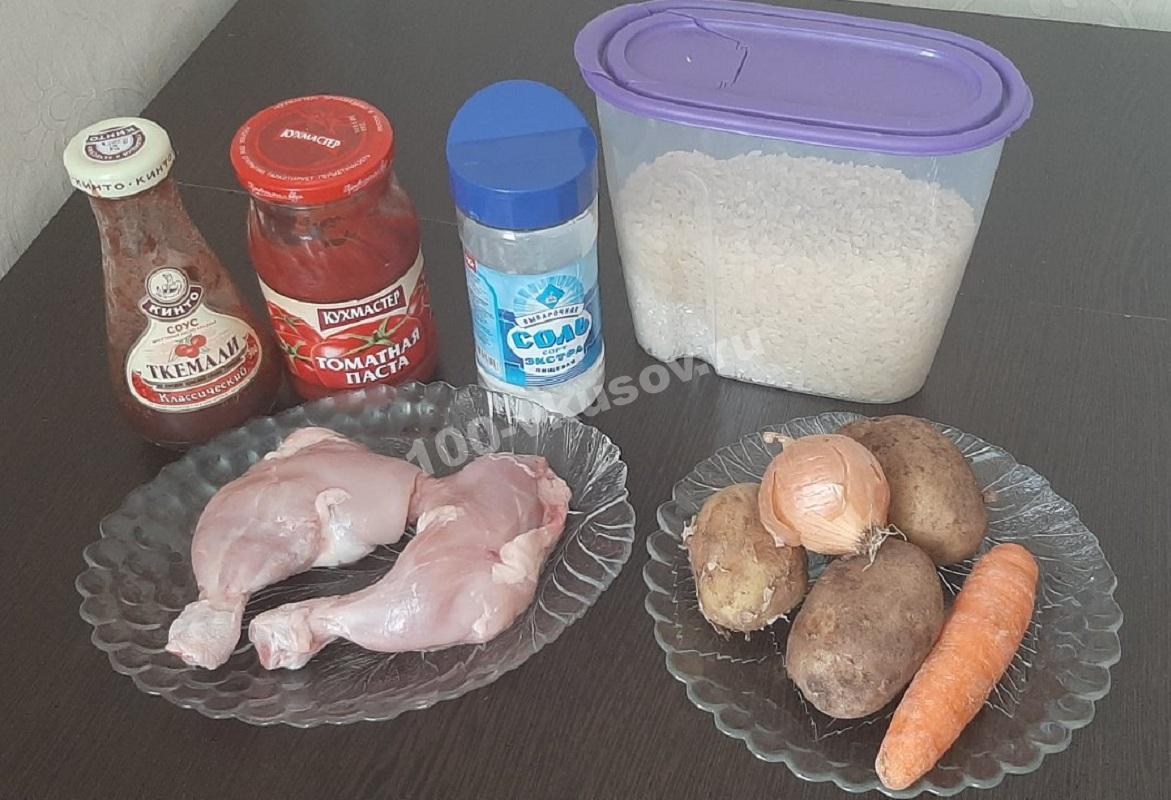 Ингредиенты для супа Харчо из курицы