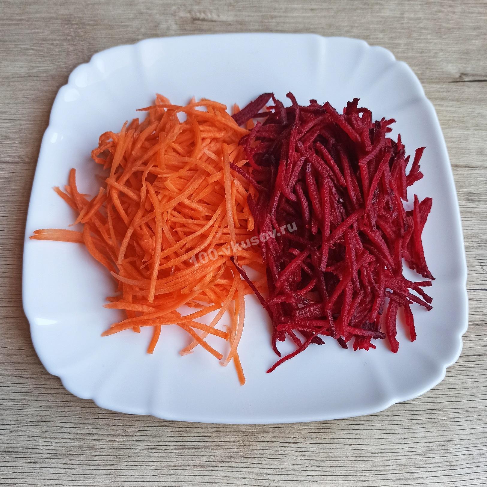 Натертые морковь и свекла