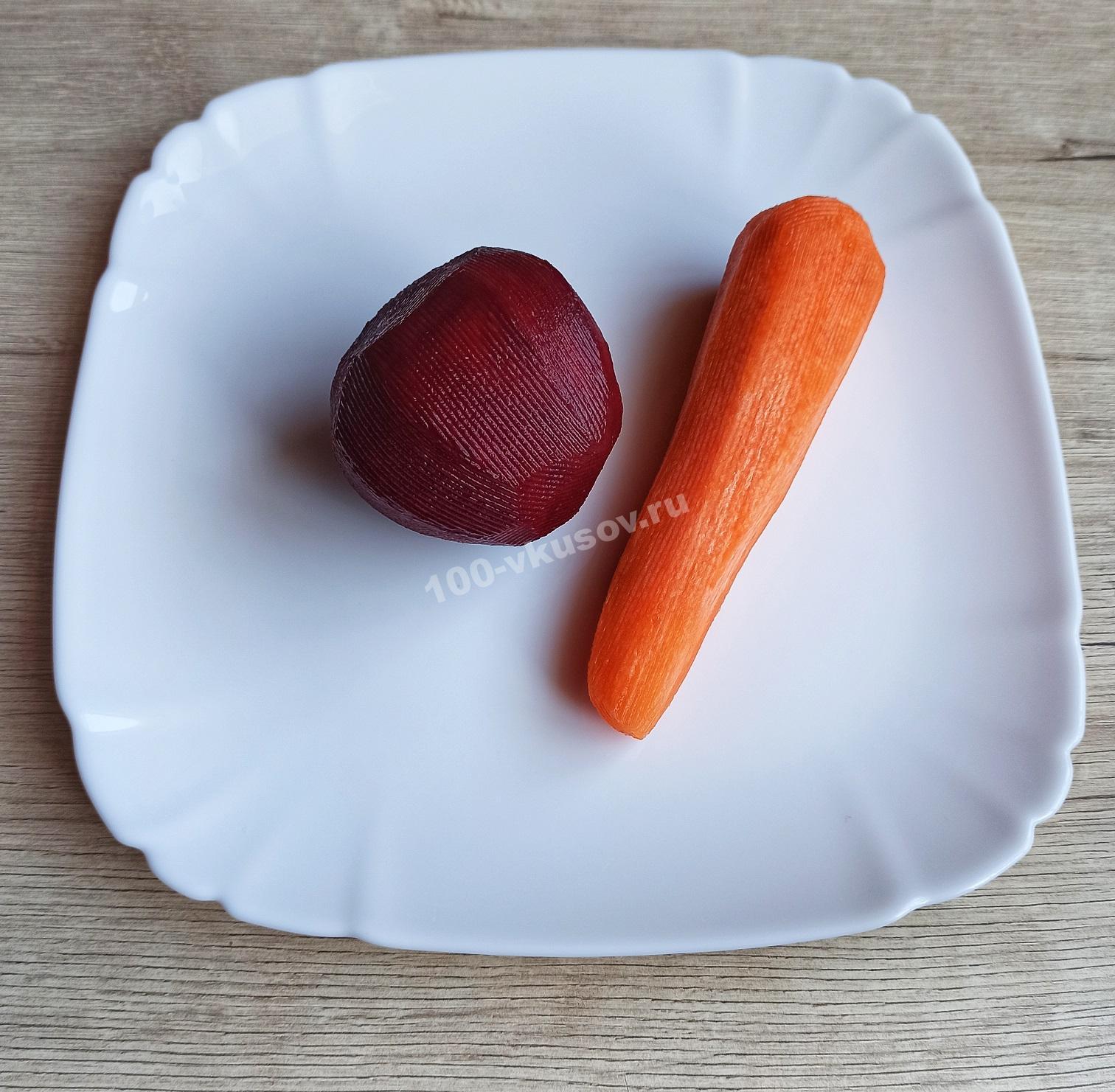 Свекла и морковь без кожуры
