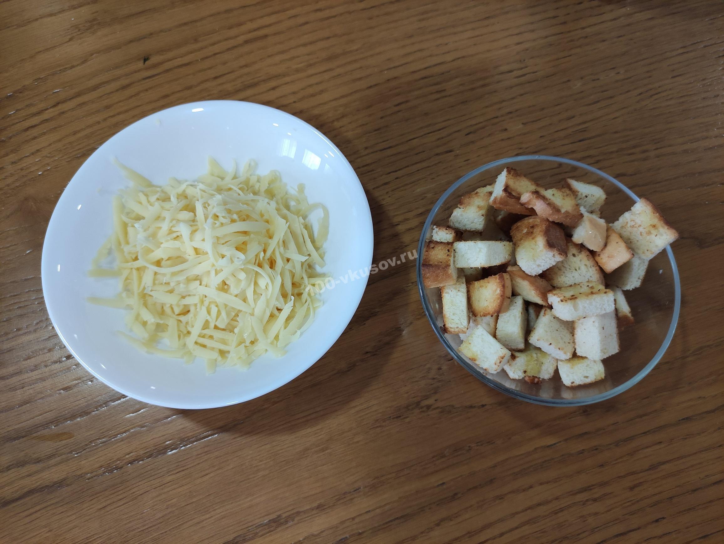 Сыр и сухарики