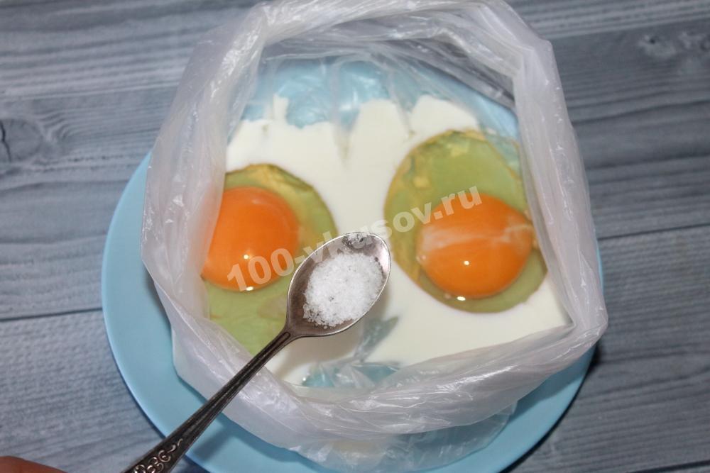 Закладываем ингредиенты для омлета в пакет