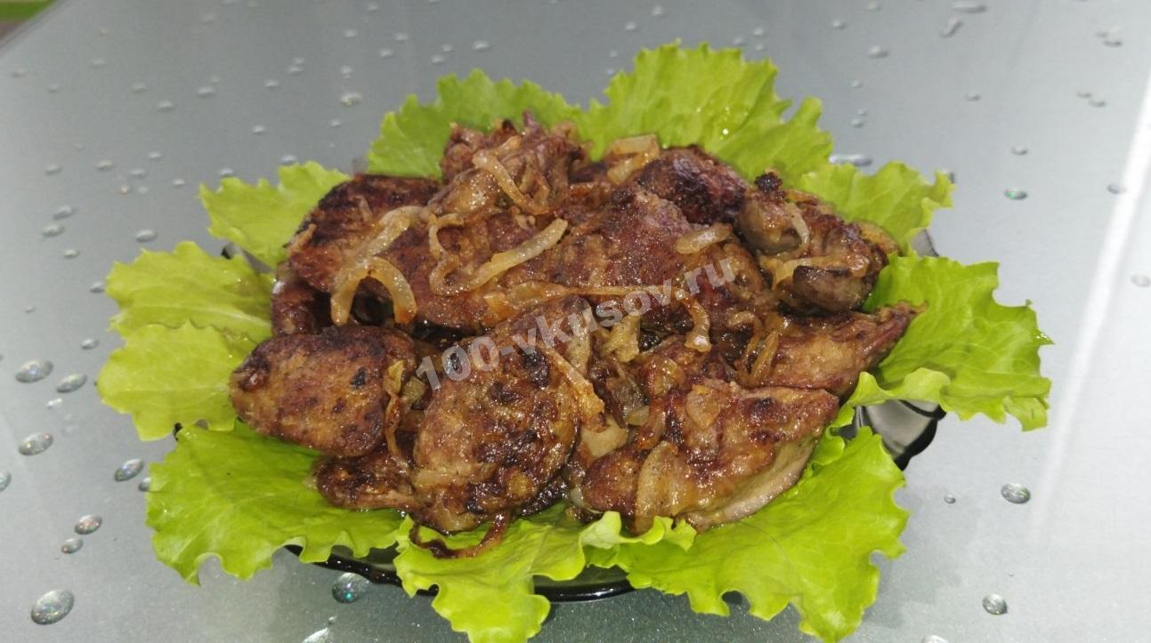 Готовая куриная печень с луком