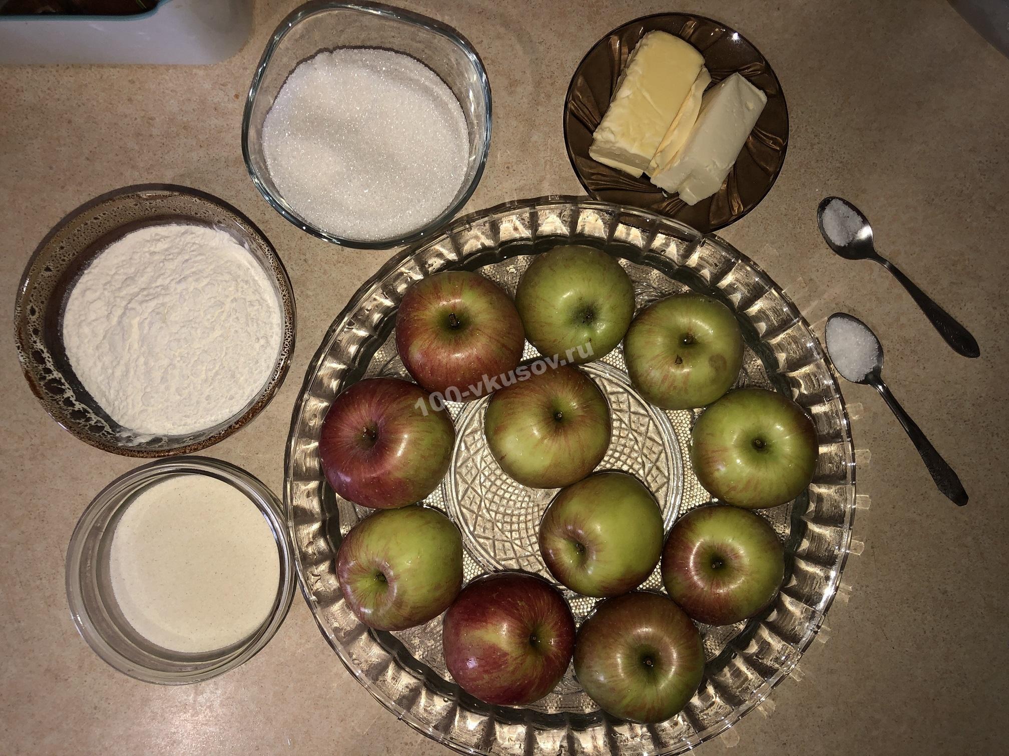 Ингредиенты для пирога три стакана