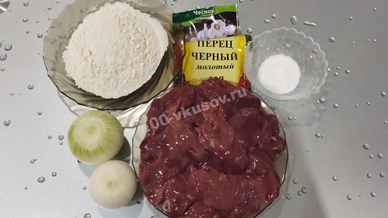 Ингредиенты для жареной куриной печени с луком