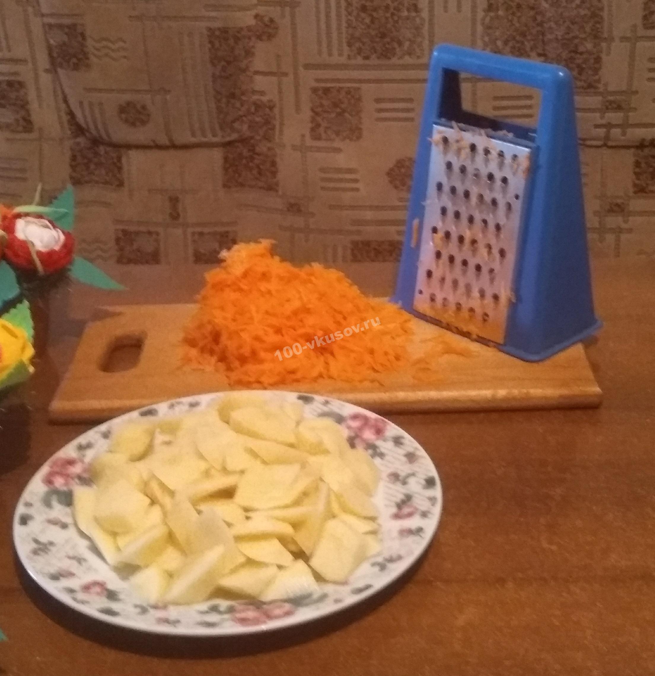 Измельченные картофель и морковь
