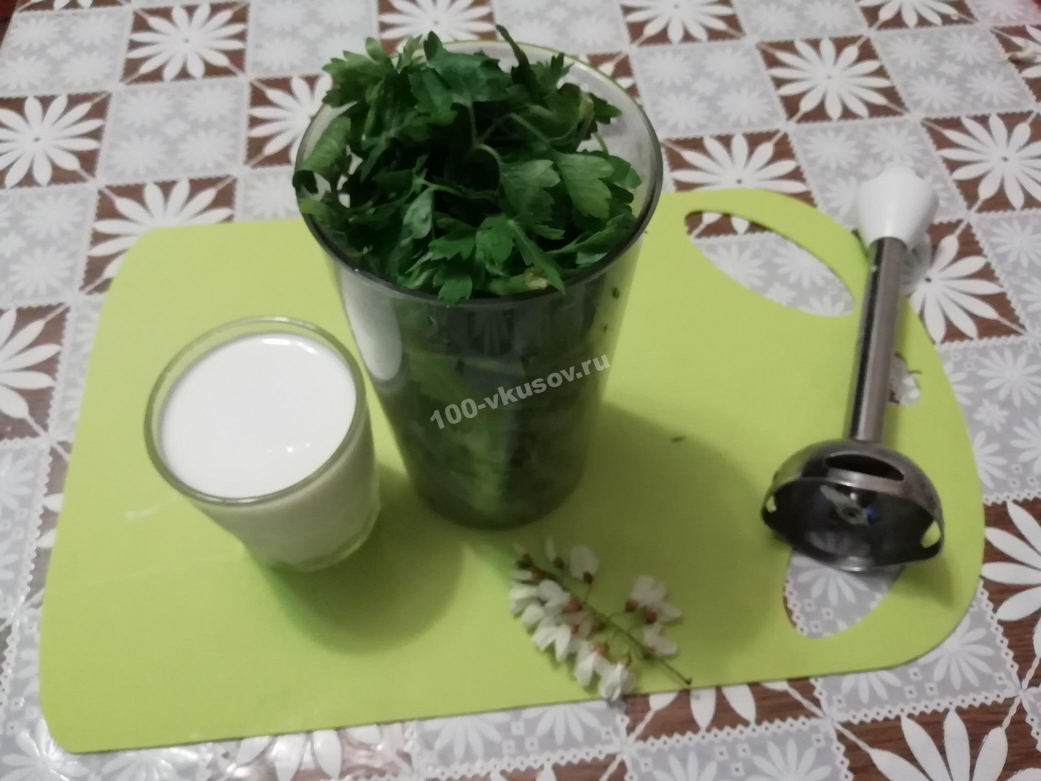 Кефир и зелень