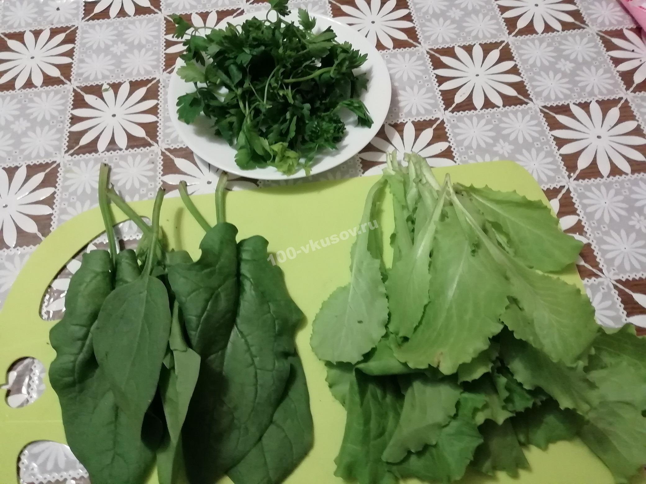 Зелень для кефирного смузи