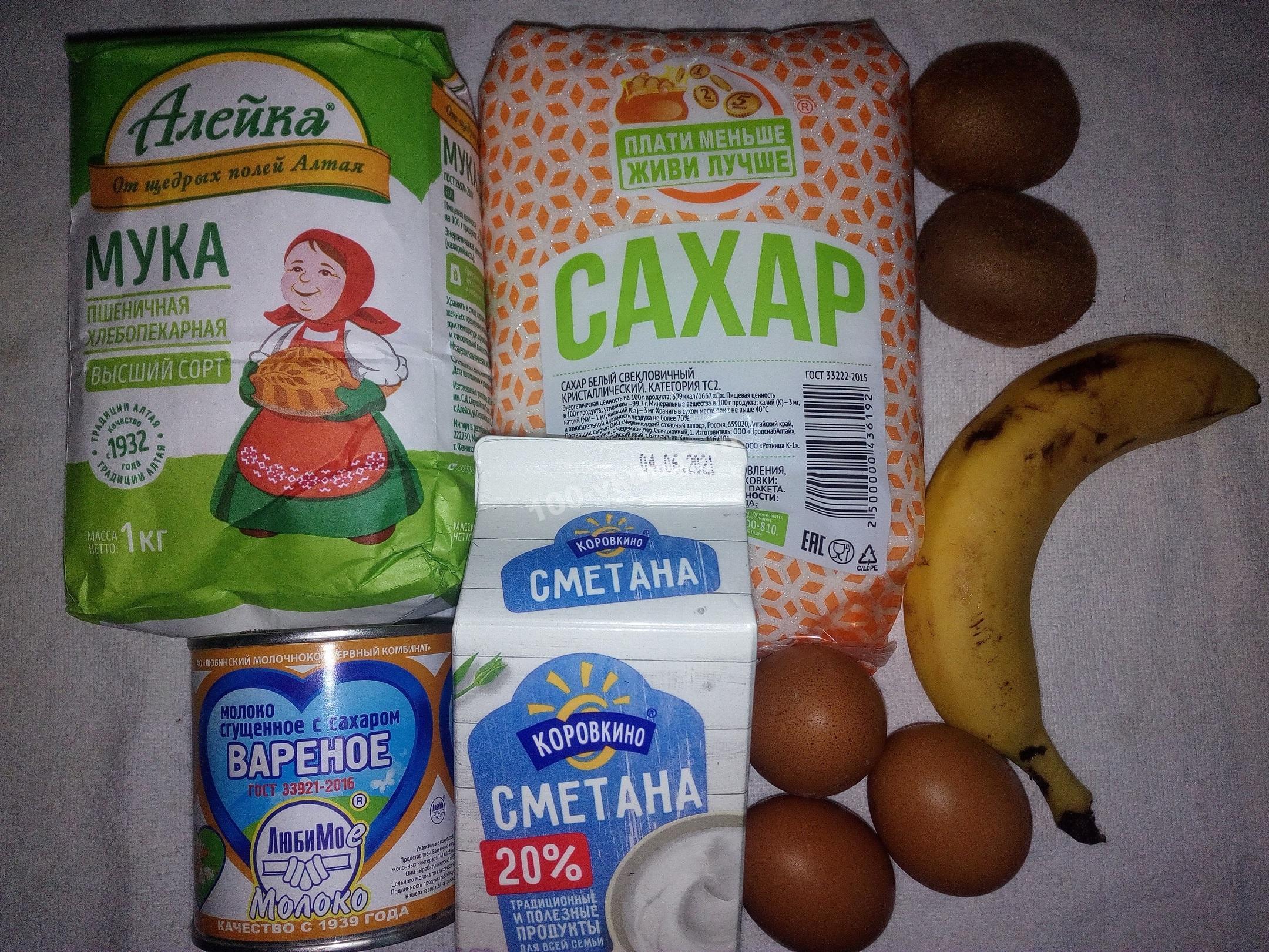 Ингредиенты для бисквитного торта с киви и бананом
