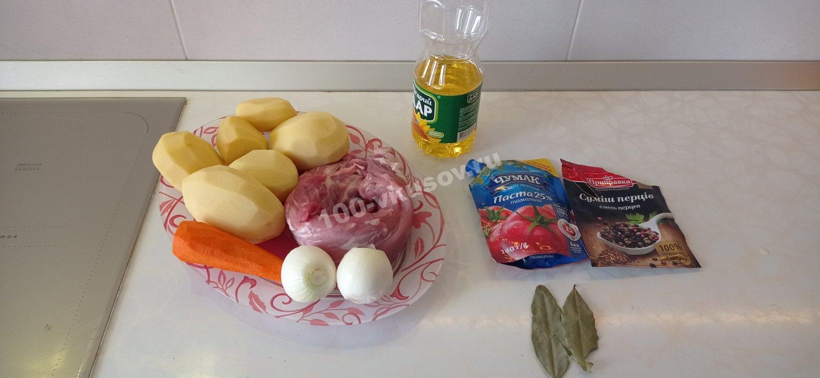 Ингредиенты для тушеной картошки с мясом