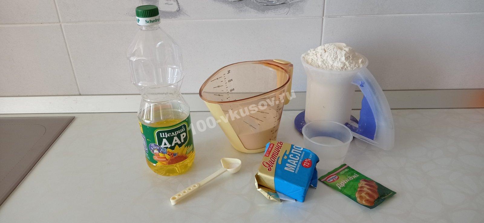 Продукты для осетинских пирогов
