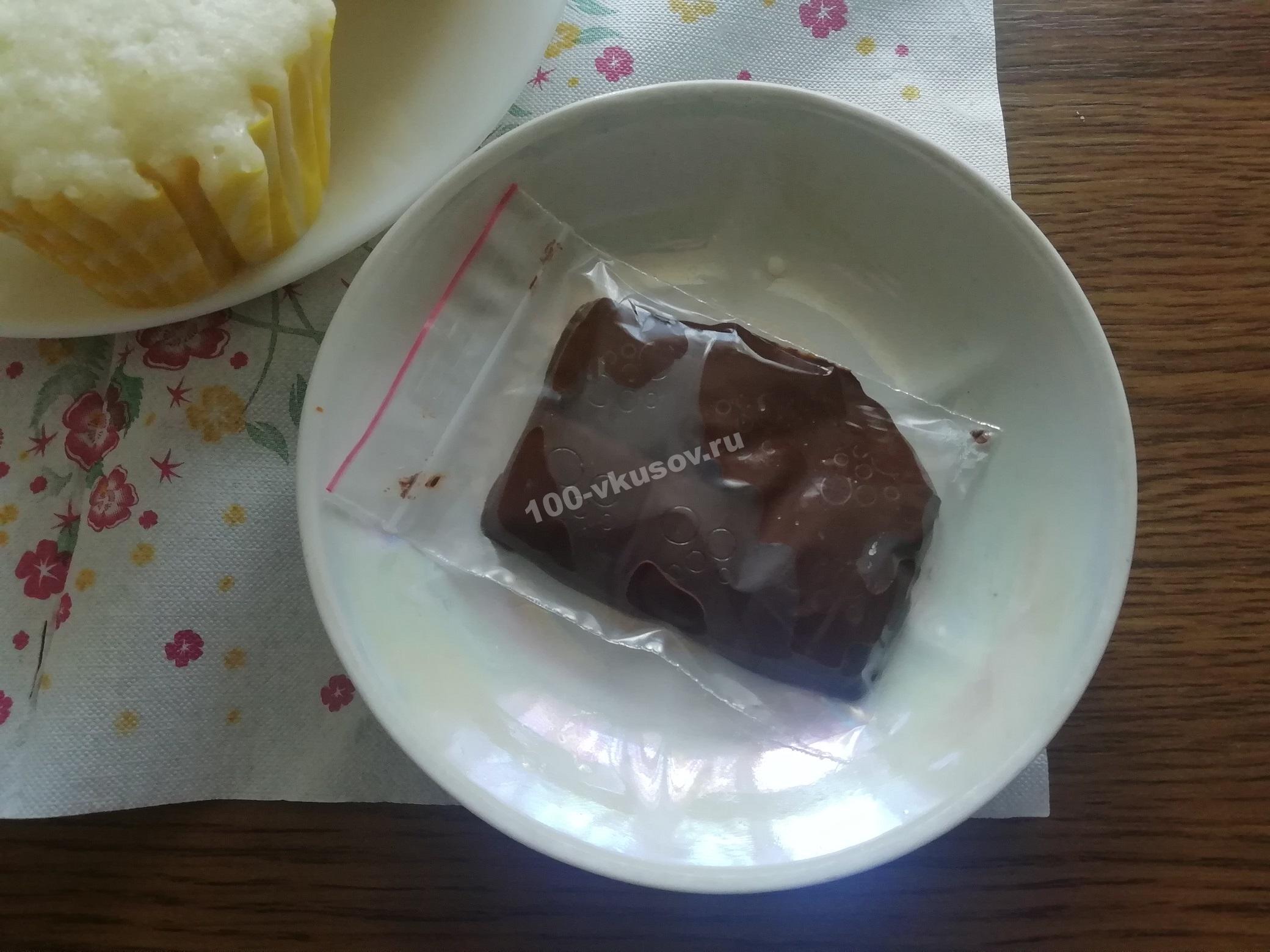 Растопленный шоколад в пакете