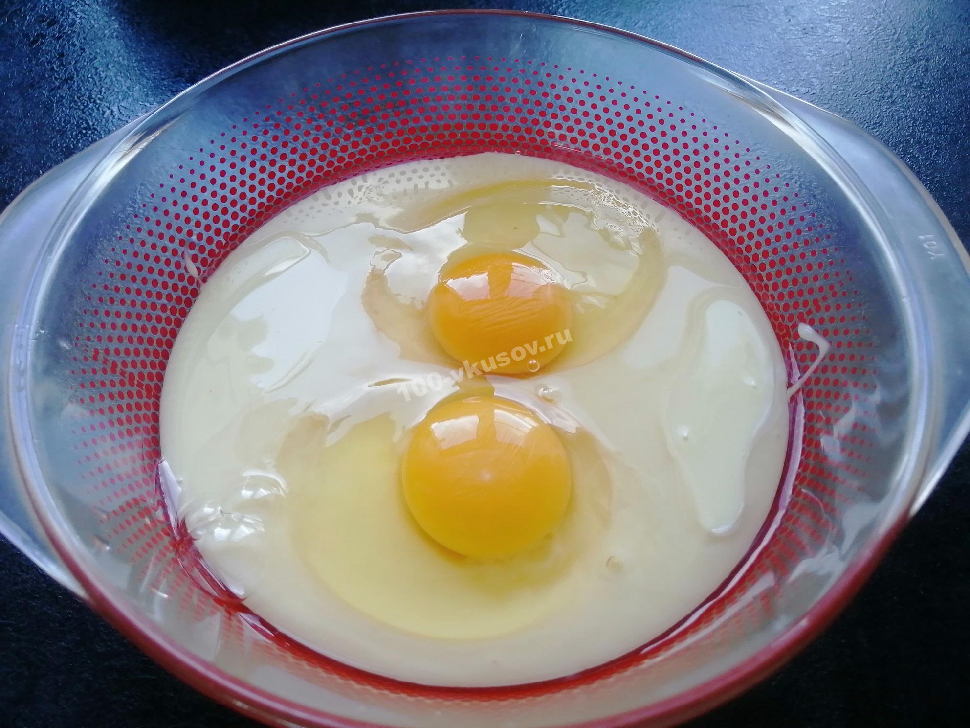 Яйца со сгущенным молоком