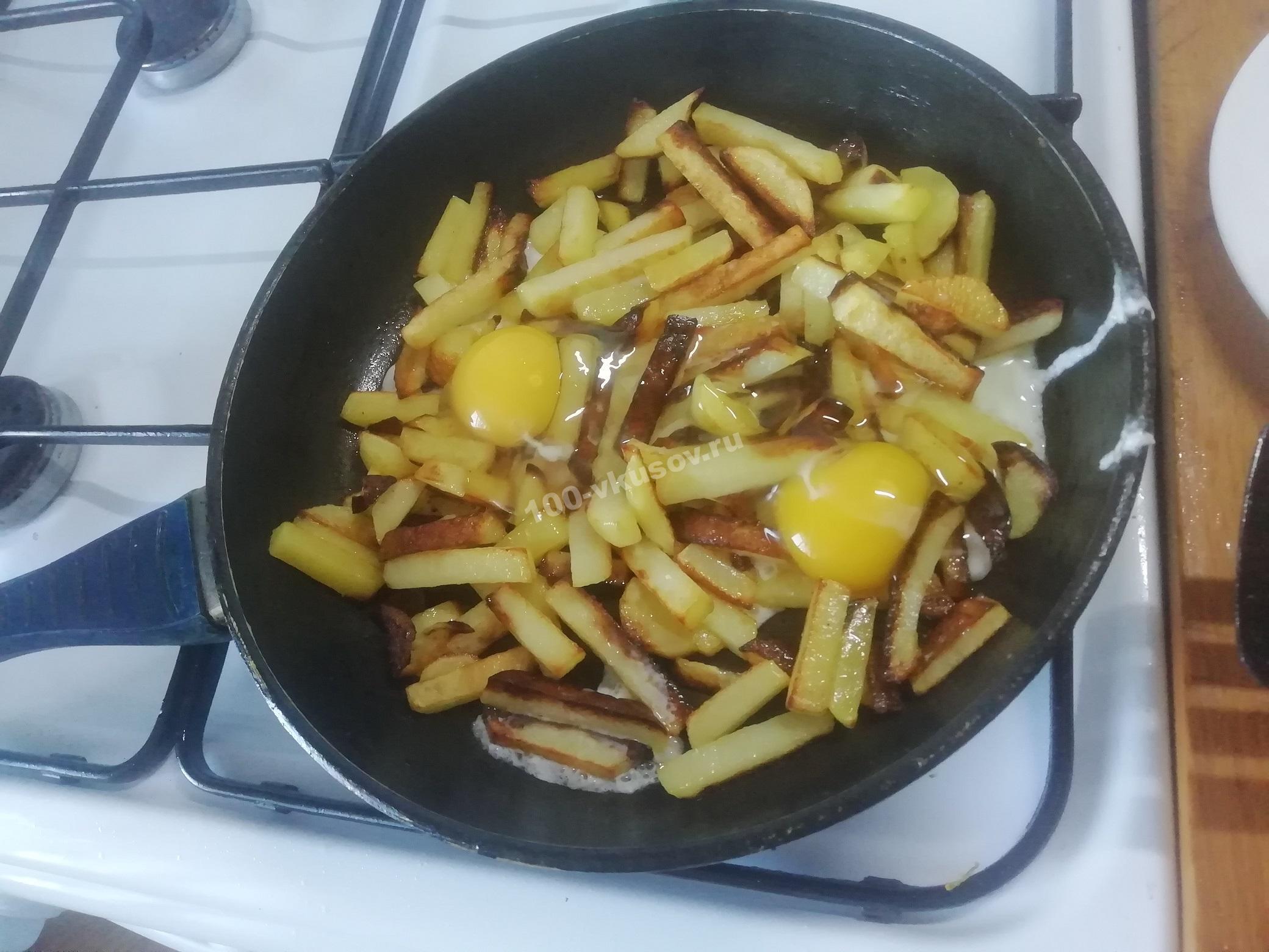 Добавляем яйца в жареный картофель