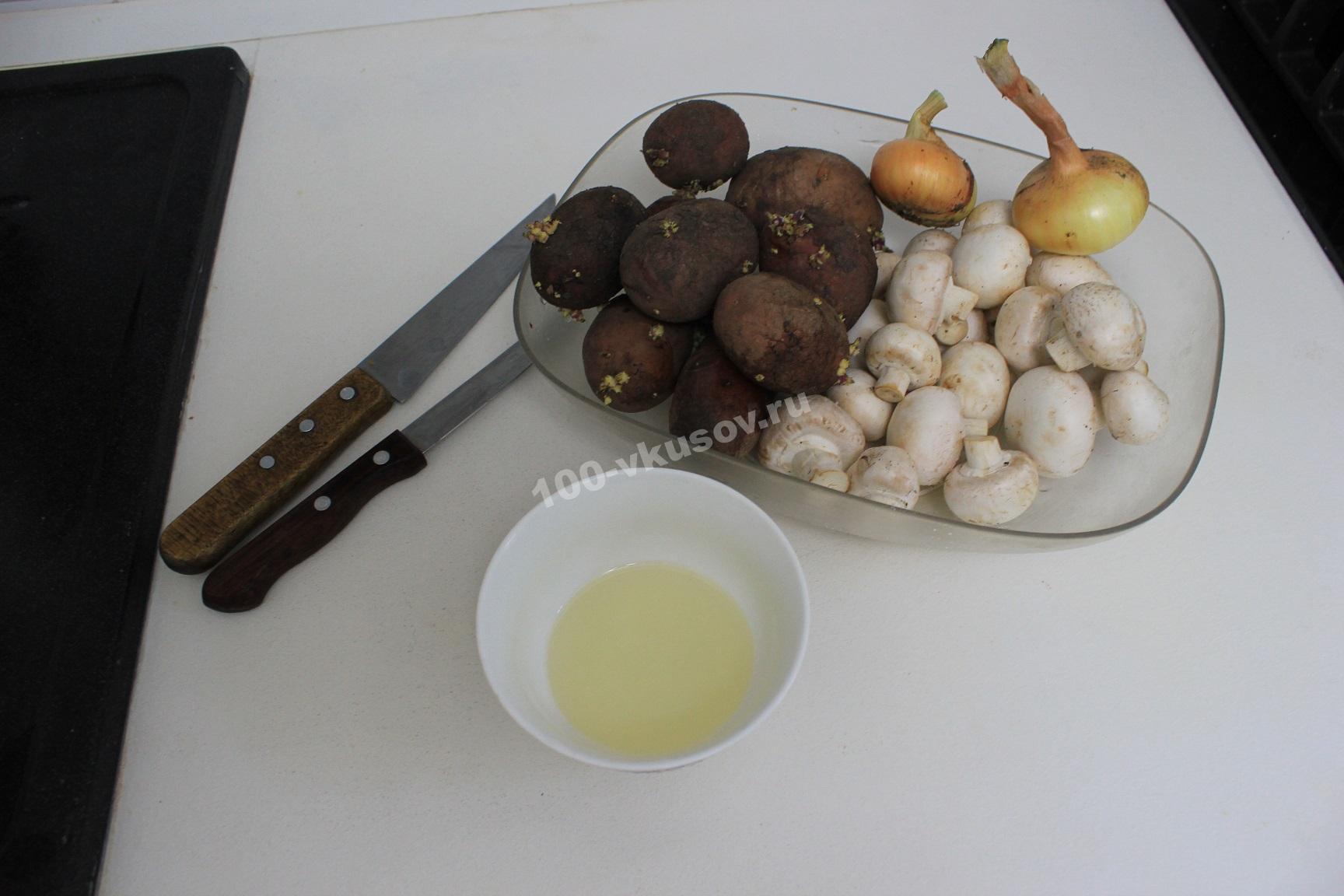 Ингредиенты для жареной картошки с шампиньонами