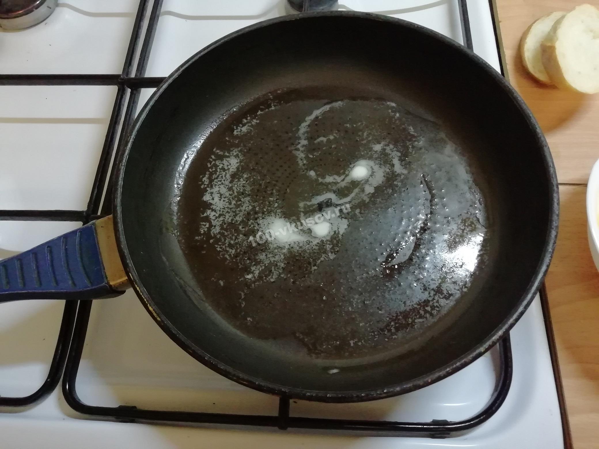 Разогреваем сливочное масло