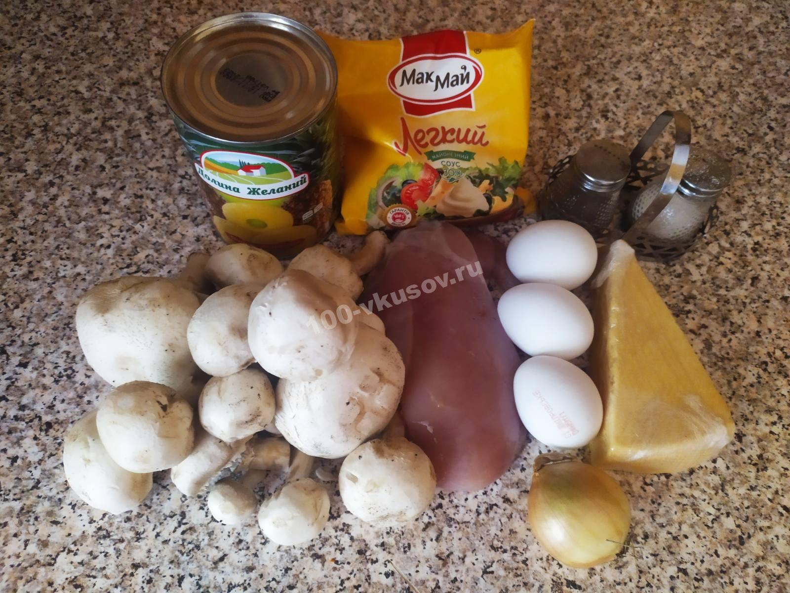 Продукты для салата с ананасом и курицей