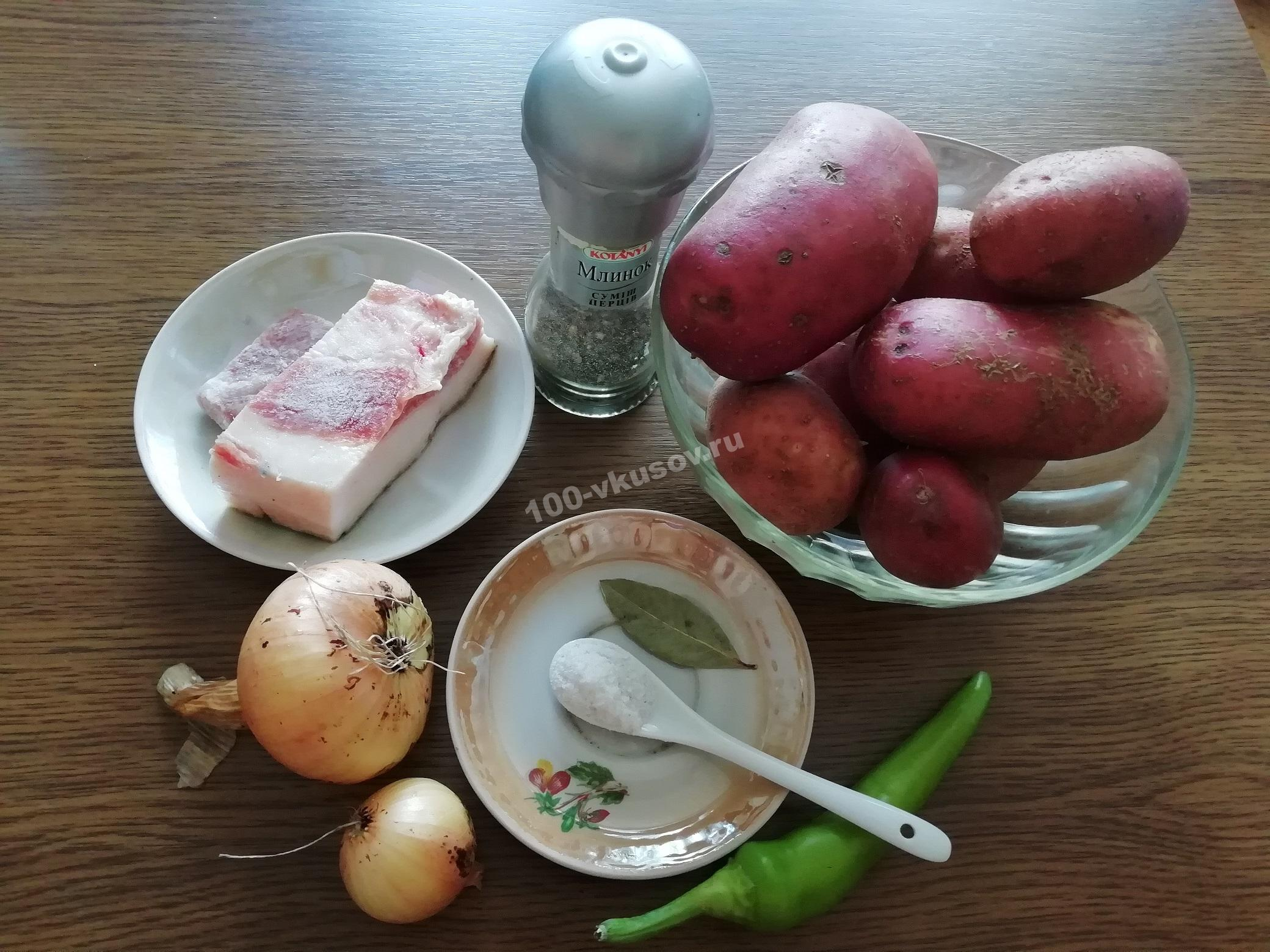 Продукты для жареной картошки с салом и луком