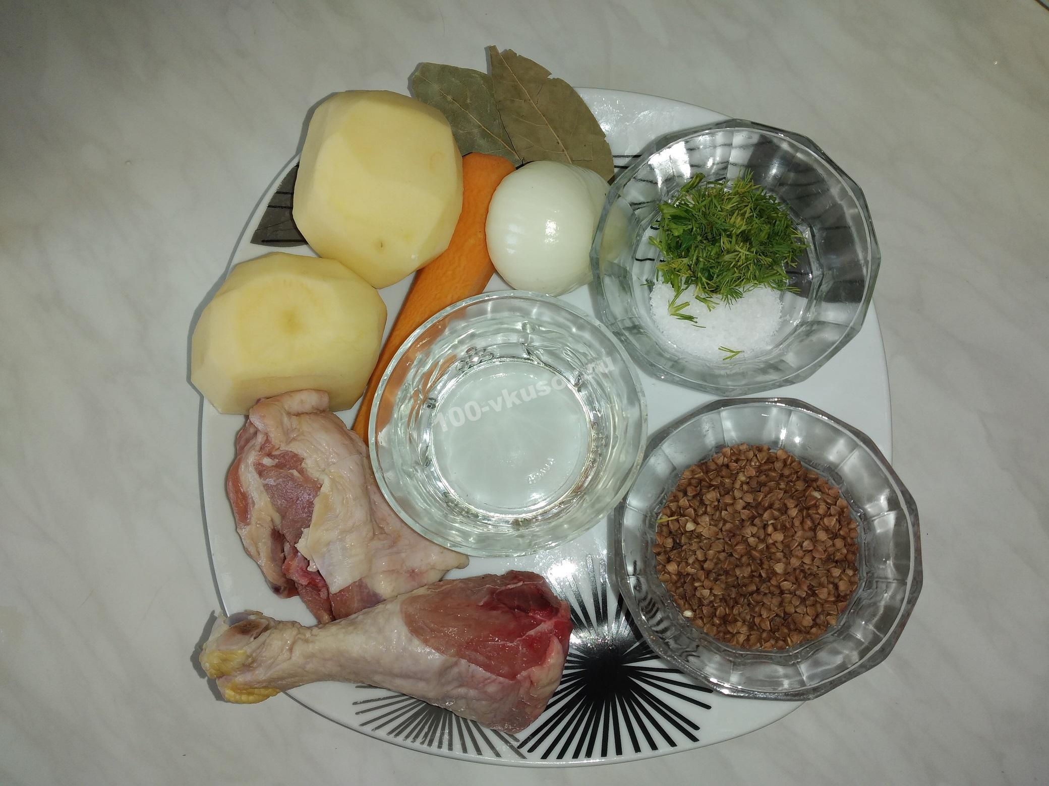 Ингредиенты для гречневого супа