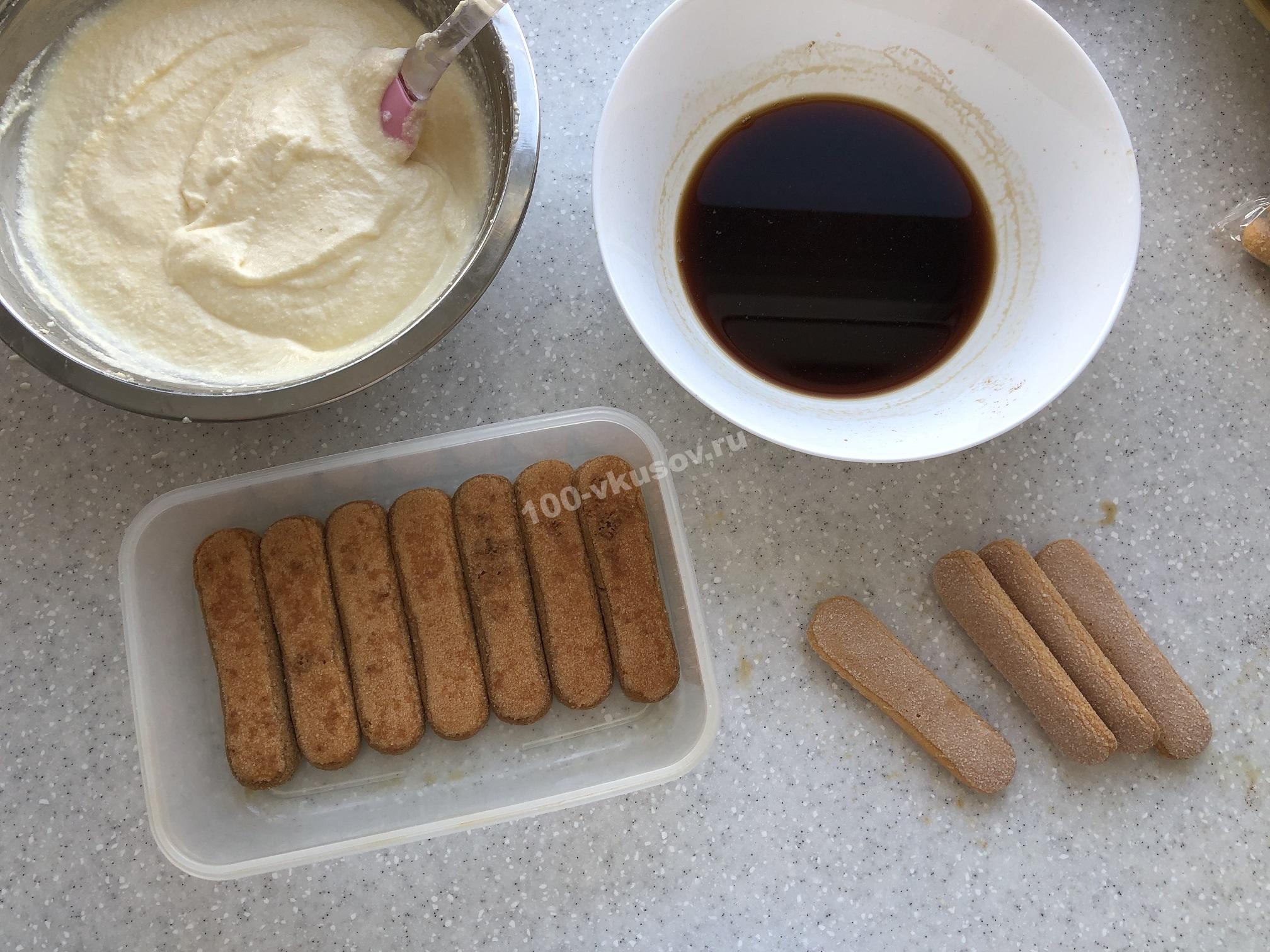 Крем для тирамису, савоярди и кофе