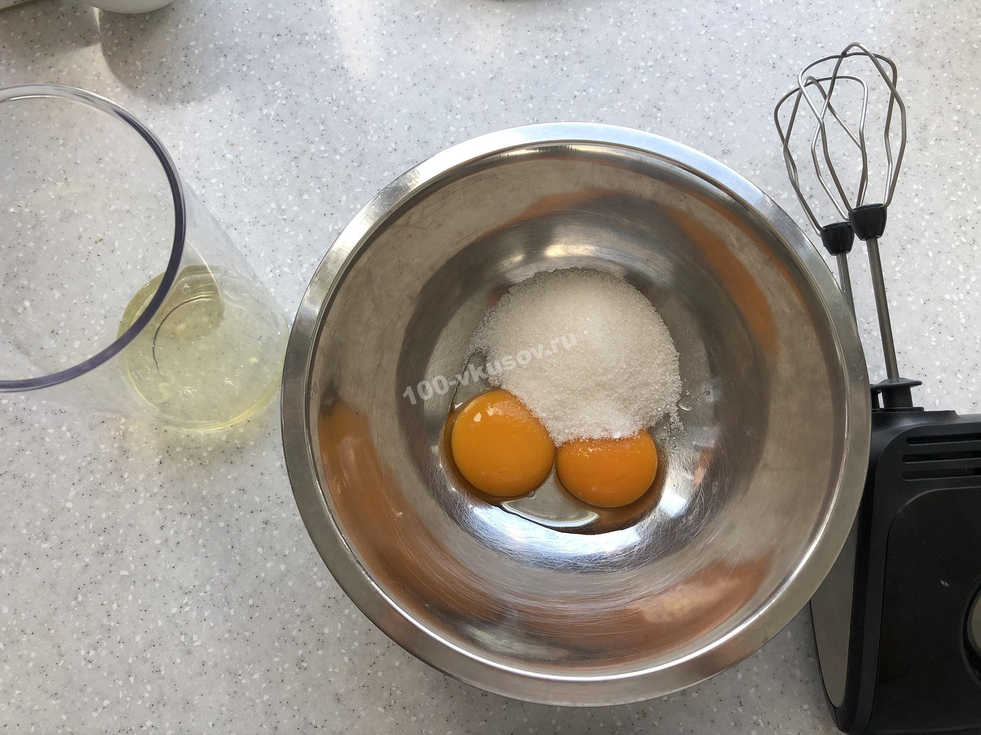 Яйца, сахар и миксер