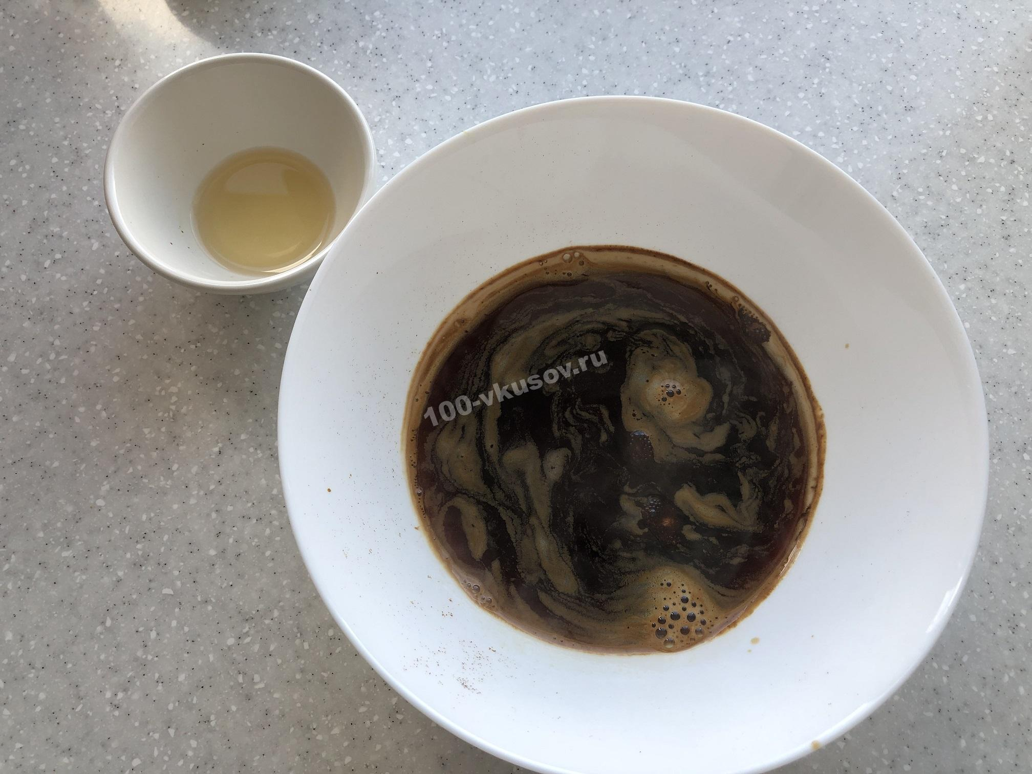 Завариваем кофе для пропитки