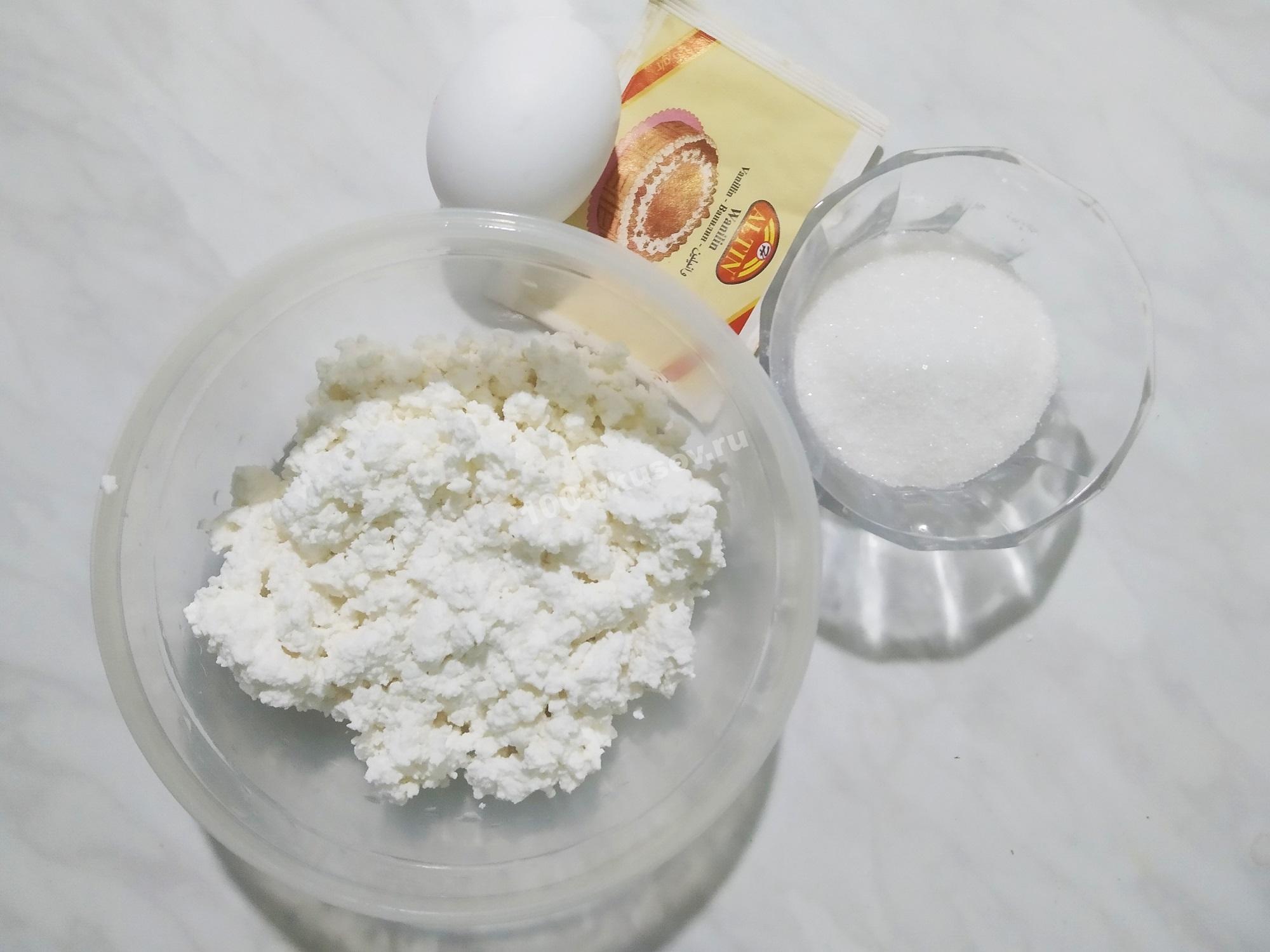 Продукты для начинки заливного пирога